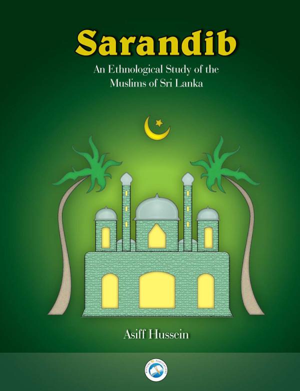 Sarandib Cover1