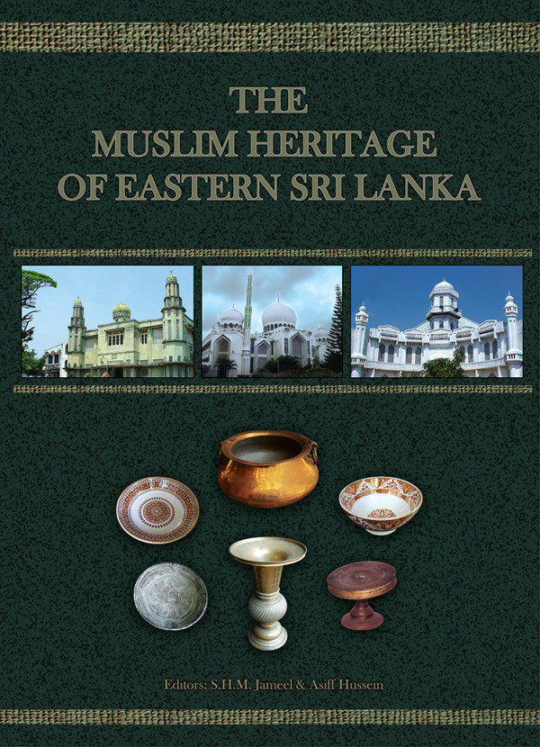 THE MUSLIM HERITAGE COVER Final