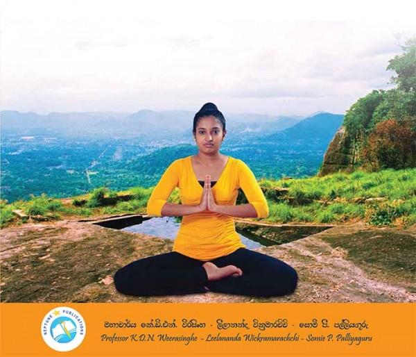 Yogasana Cover - CTP