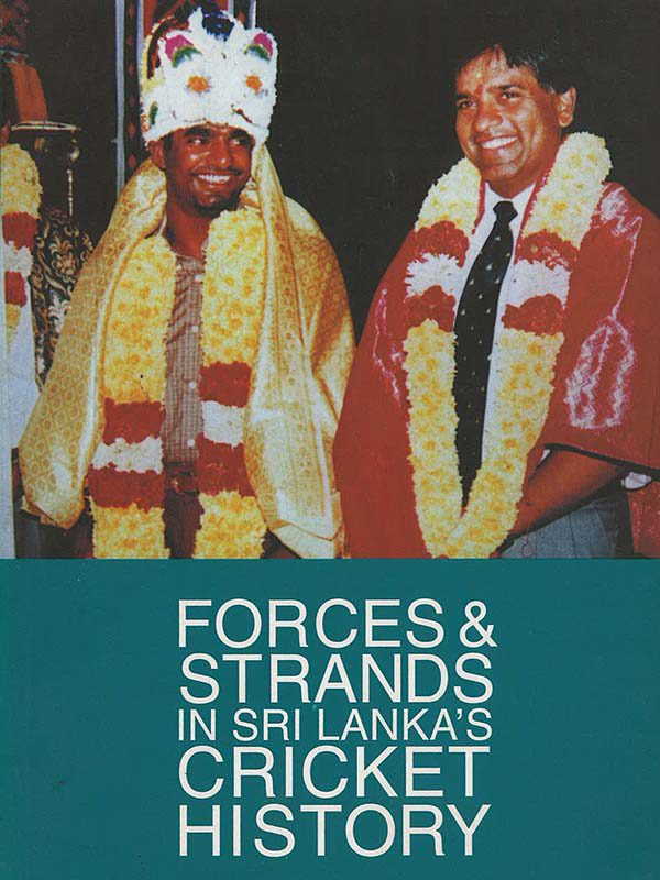 Forces & strands in sri lanka