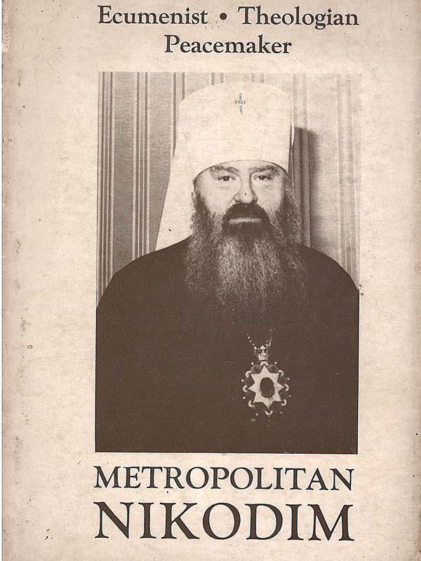 Metropolitan Nikodim