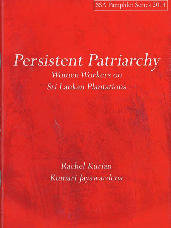Persistent patriarchy