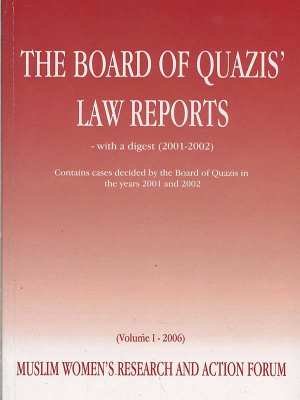 the board ofquazis' law reports-volumI
