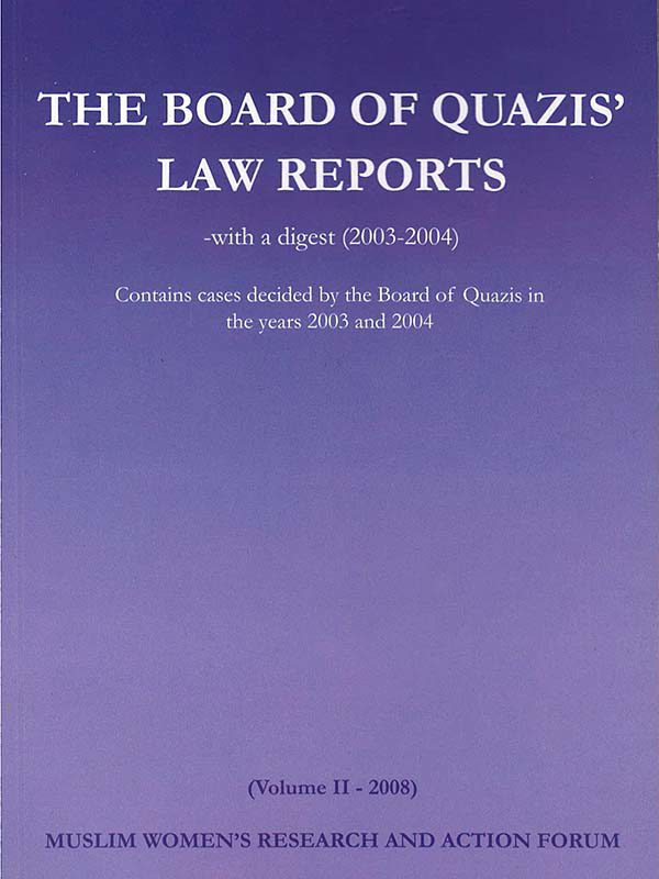 the board ofquazis' law reports-volumII-2008
