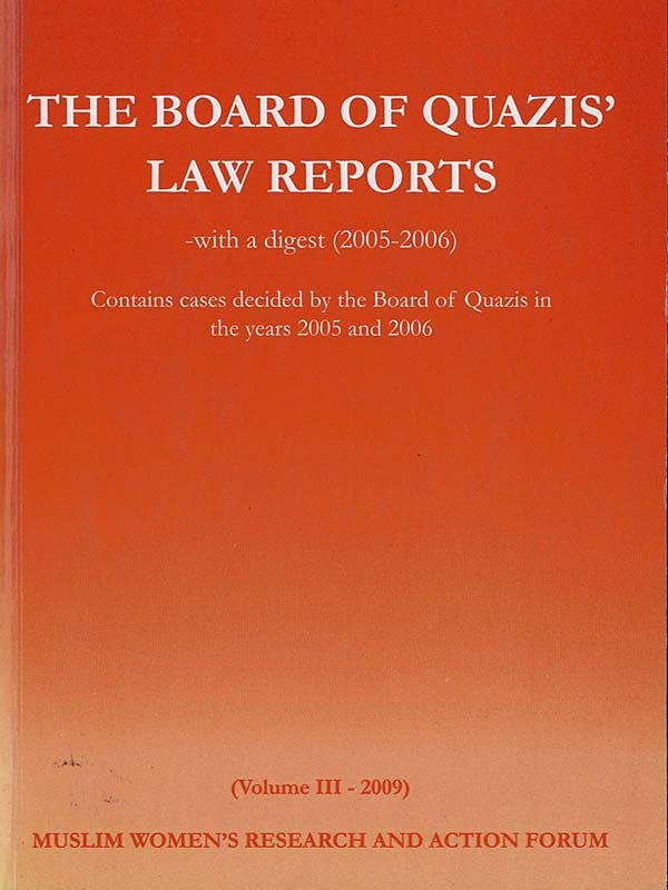 the board ofquazis' law reports-volumII