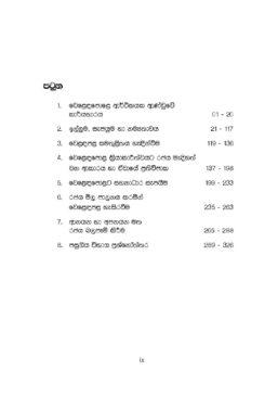 ECON BOOK-1_Page_009
