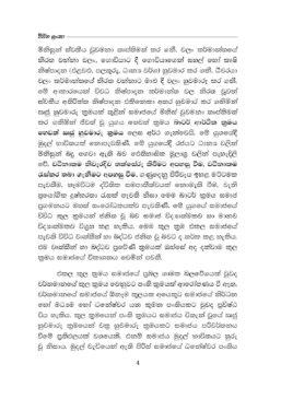 ECON BOOK-1_Page_014