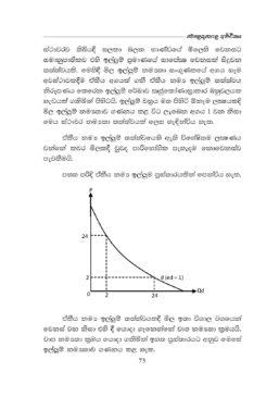 ECON BOOK-1_Page_083