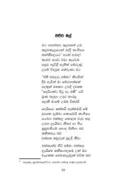 Kavi Book_Page_33