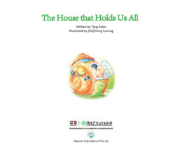 A HOUSE THAT HOLDS ALL – ENGLISH_Page_03