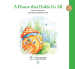 A House That Holds Us All - English
