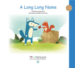 A Long Long Name - English
