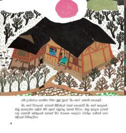BASKING DRAGON ROBE – SINHALA BOOK 8_Page_04