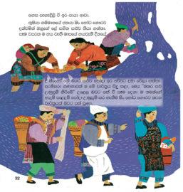 BASKING DRAGON ROBE – SINHALA BOOK 8_Page_32