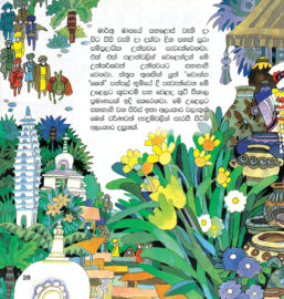 CANGHAN MOUNTAIN – SINHALA BOOK_Page_28