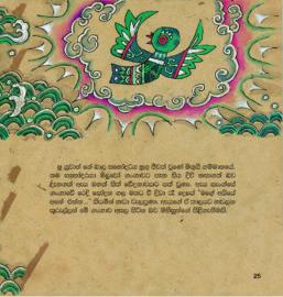 DRAGON BOAT FESTIVAL – SINHALA 1_Page_25