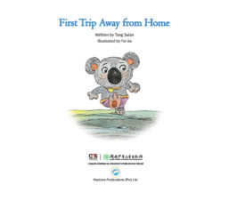 FIRST TRIP AWAY FROM HOME – ENGLISH_Page_03