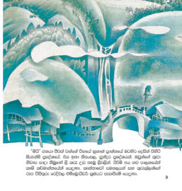 HUNDREDS OF THOUSANDS – SINHALA BOOK 7_Page_03