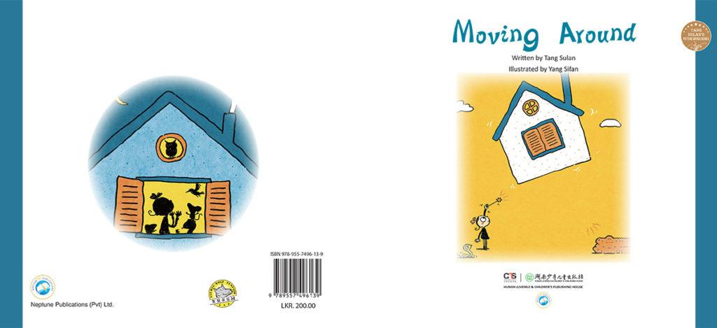 Moving Around - English