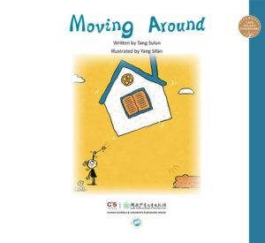 Moving Around - English