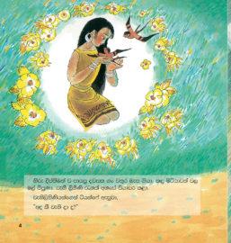 SINHALA BOOK – 6_Page_04