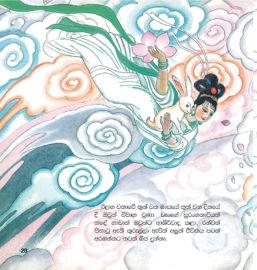 SINHALA BOOK – 6_Page_28