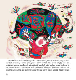 THE BULL KING FESTIVAL – SINHALA BOOK 3_Page_12