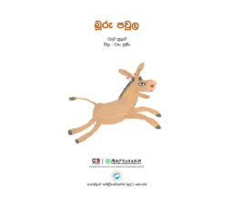 THE DONKY FAMILY – SINHALA_Page_03