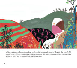 THE DONKY FAMILY – SINHALA_Page_12