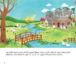 THE OTHER SIDE OF THE BRIDGE – SINHALA_Page_06