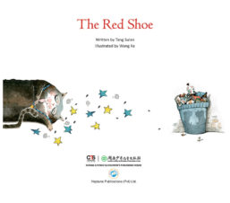 THE RED SHOE – ENGLISH_Page_03