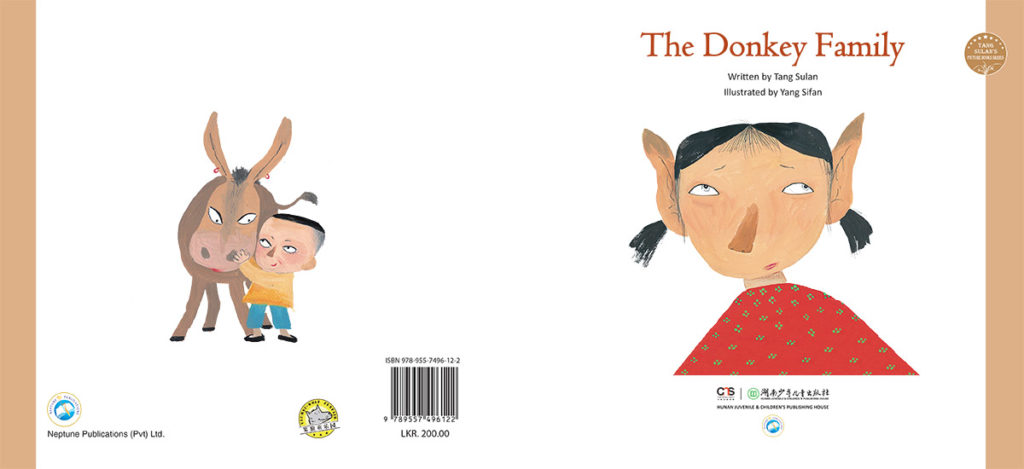 The Donky Family - English