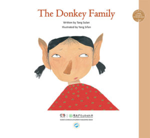 The Donky Family - English
