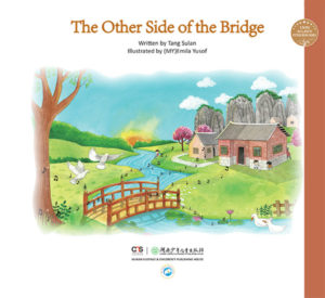 The Other Side of the Bridge - English