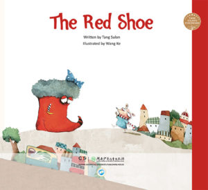 The Red Shoe - English